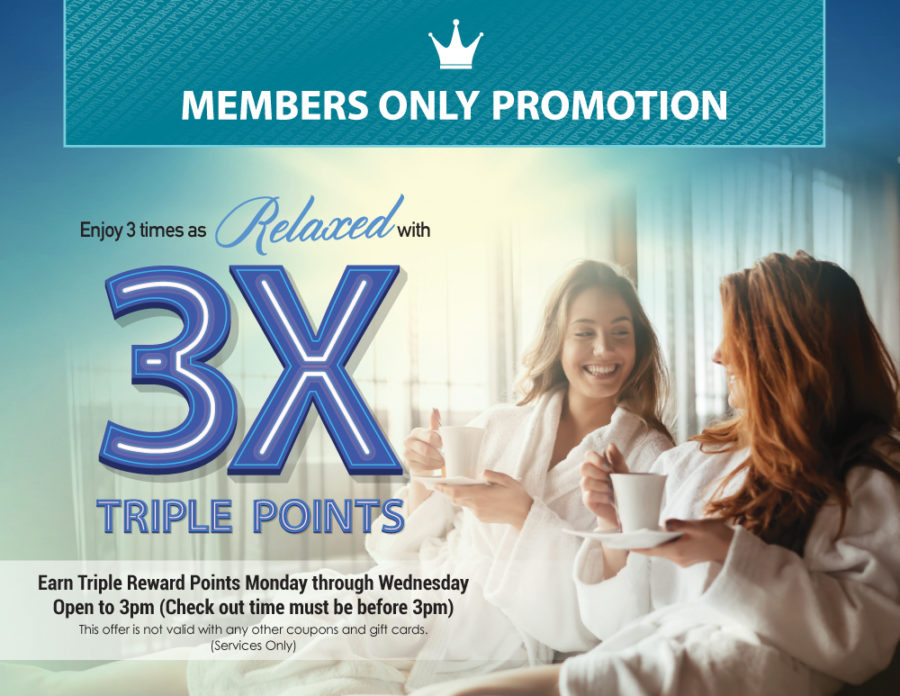 July Member's Only Promotion